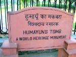Йога-тур в Гималаи.Хумаюн Томб-6