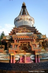 Йога-тур в Гималаи, Капан-1