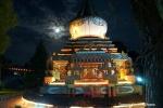 Йога-тур в Гималаи, Капан-20
