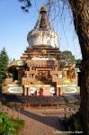 Йога-тур в Гималаи, Капан-32