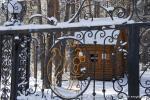 Отдых на зимние каникулы для взрослых и детей. Ледяной ожог-2013-28