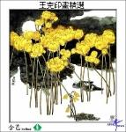 Йога-тур в Гималаи. Цветок Лотоса олицетворяет в Китае чистоту и целомудрие-7