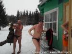 Ледяной ожог. Йога для начинающих. Развитие интуиции-179