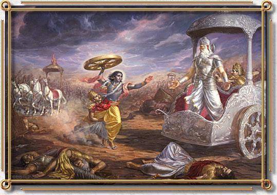 Фото Знание Древней Индии и катастрофы современности