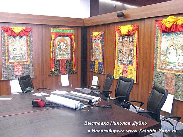 Фото Путевые заметки. Малый Тибет(Ладакх).Практики Йоги Ясного Сна.Тханка Белый Махакала