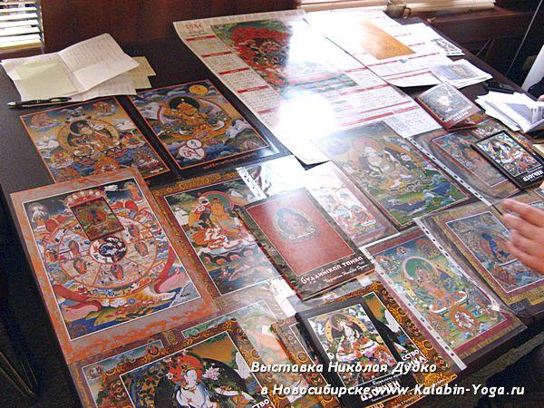 Фото Путевые заметки. Малый Тибет(Ладакх).Практики Йоги Ясного Сна.Тханка Красный Гаруда