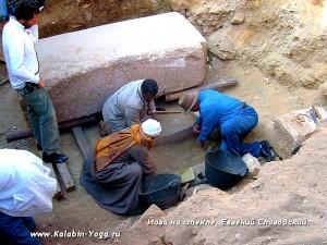 Ритуальная дорога из стекла в Древнем Египте