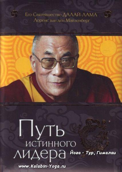http://sneglotos.ru/wp-content/uploads/2011/10/9785699385461.jpg