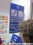 Арт-Йога. Почта России, ждём уведомление об отправке нашего приза в Челябинск