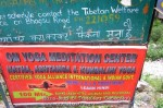 Йога-тур в Гималаи. Дхармасала-70