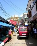 Йога-тур в Гималаи. Дхармасала-77