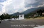 Йога-тур в Гималаи. Дхармасала-88