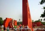 Йога-тур в Индию. Джантар Монтар- 24