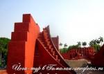 Йога-тур в Индию. Джантар Монтар- 25