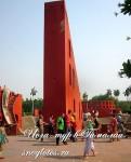 Йога-тур в Индию. Джантар Монтар- 40
