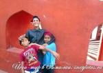 Йога-тур в Индию. Джантар Монтар- 46