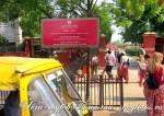 Йога-тур в Индию. Джантар Монтар- 60