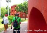 Йога-тур в Индию. Джантар Монтар- 75