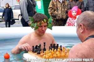 Зимний Фестиваль «Ледяной ожог» 3-9 января, 2012 года