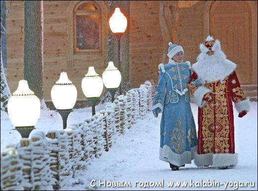 Фото Снегурочка и Дед Мороз