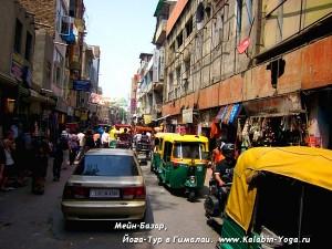 Йога-тур в Гималаи. Отдых в Индии-2