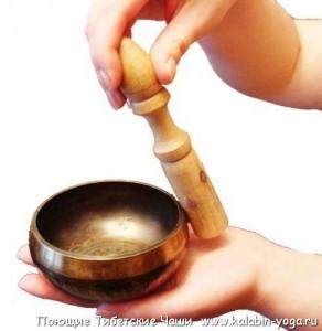 Тибетские Поющие Чаши. Йогатур в Тибет-5