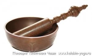 Тибетские Поющие Чаши. Йогатур в Тибет-4