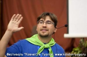 """Фестиваль """"Ковчег""""-2012 в Туапсе. Александр Устюжанин"""