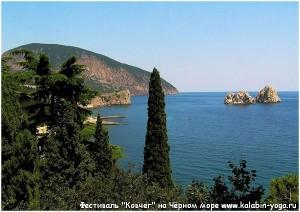 Отдых на Чёрном море.Йога-тур-3