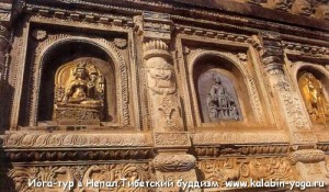 Йога-тур в Непал. Тибетский буддизм. Хатха-Йога для начинающих-6
