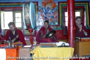 Йога-тур в Непал. Тибетский буддизм. Хатха-Йога для начинающих-3
