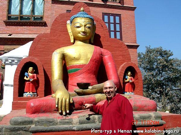 Фото Подробности Йога-тура в Непал