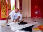 Йога-тур в Тайланд. Хождение по стеклу-3