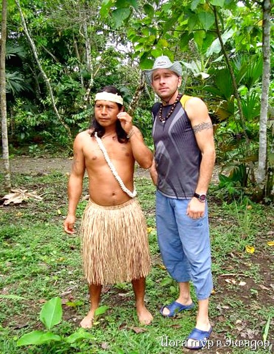 Йога-тур в Эквадор