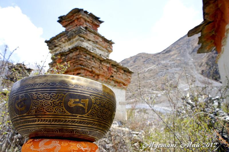 Тибетские Поющие Чаши - Страница 3