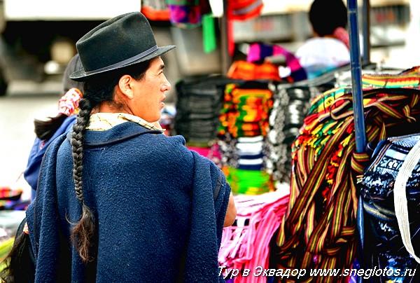 путешествие-приключение в Эквадор-3