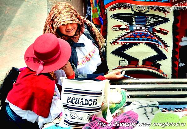 путешествие-приключение в Эквадор-4