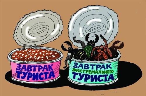 Фото Путевые заметки. Европа съест всех тараканов! Семинар в Тайланде