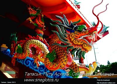 Фестиваль Вегетарианце на Пхукете. Тур в Тайланд-11