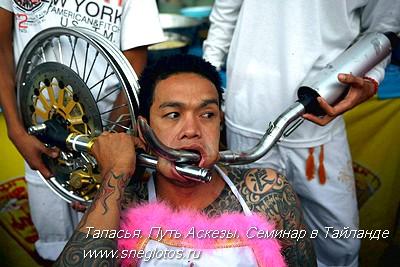 Фестиваль Вегетарианцев. Тур в Тайланд-1