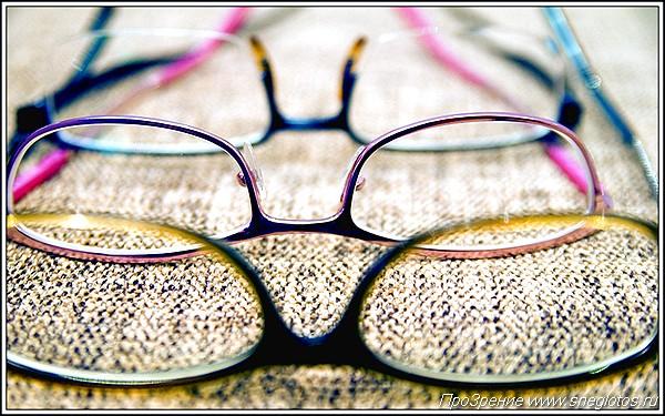 Фото Как улучшить зрение. Уроки №1 и №2