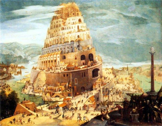 Photo of «Вавилон»