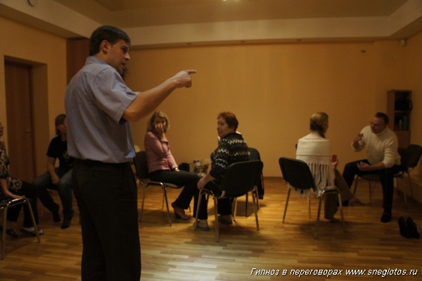 Фото Фотоотчёт с семинара «Гипноз в переговорах»