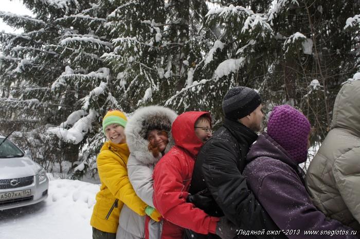 Отдых на Алтае и новогодние каникулы-146