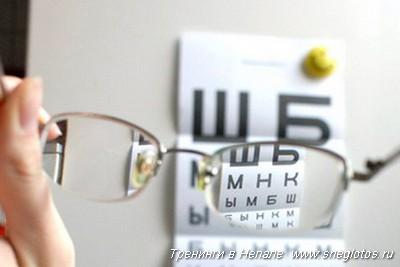 Восстановление зрения-2