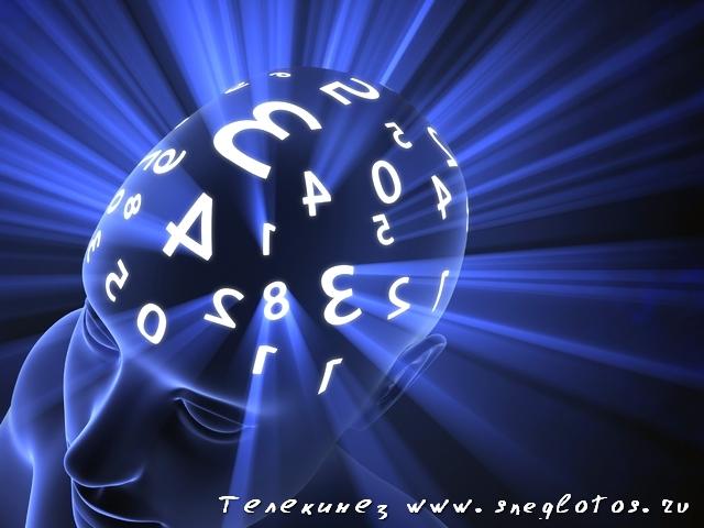 Фото Обучение Телекинезу – основы ПСИ энергии. 1 часть
