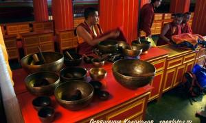 Непал. Освещение Чаш в Трангу Римпоче-10