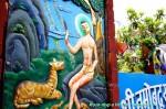 Путевые заметки. Ступа Намо Будда – по легенде, именно здесь Будда пожертвовал свое тело голодной тигрице
