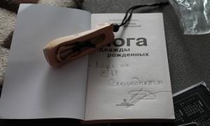 Йога с Евгением Слогодским--11