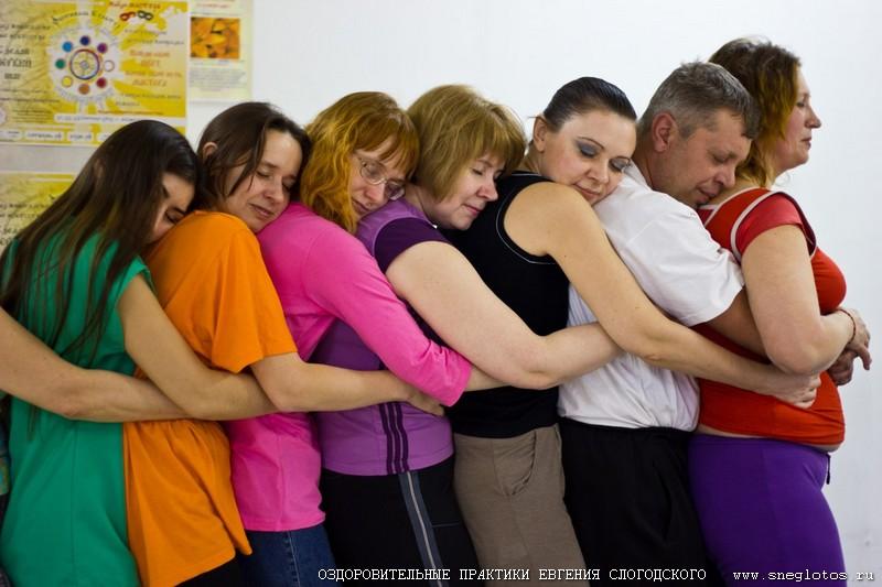 Фото Фото-отчёт с тренинга «Тайны Индийской и Тибетской Йоги» в Кемерово